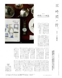http://yusukenagaoka.com/files/gimgs/th-30_popeye03_TU_TIMEX.jpg